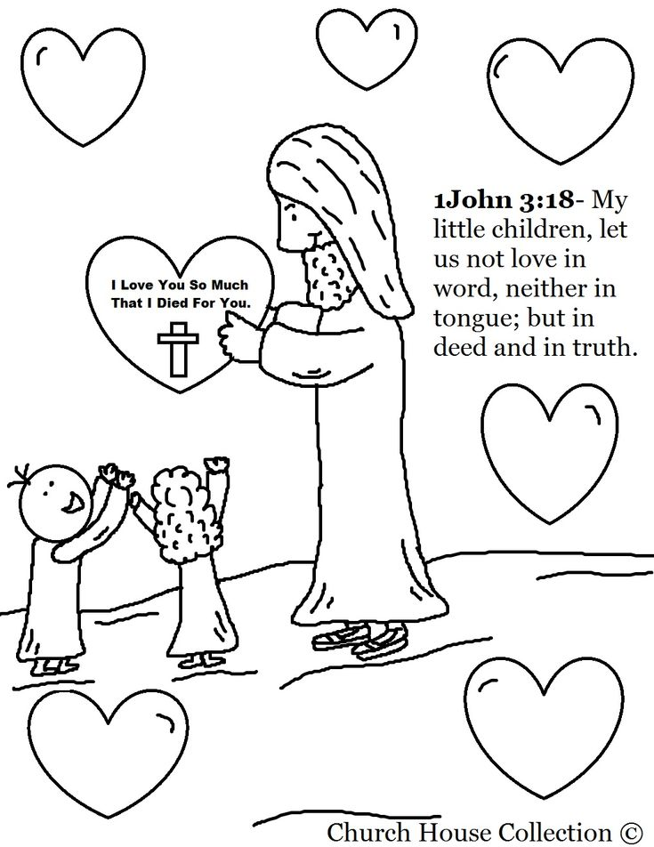 jesus with heart valentines day coloring page 1 john sunday school ministry to children