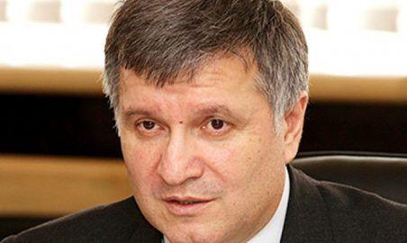 За 6 часов работы системы видеофиксации на дорогах зафиксированы нарушения на 3 млн грн http://dneprcity.net/ukraine/za-6-chasov-raboty-sistemy-videofiksacii-na-dorogax-zafiksirovany-narusheniya-na-3-mln-grn/  Зашесть часов тестового режима системы видеофиксации надорогах были зафиксированы нарушения наобщую сумму около 3млн гривен, заявил министр внутренних дел Арсен Аваков.     Обэтом сообщает Капитал соссылкой наFacebook министра.