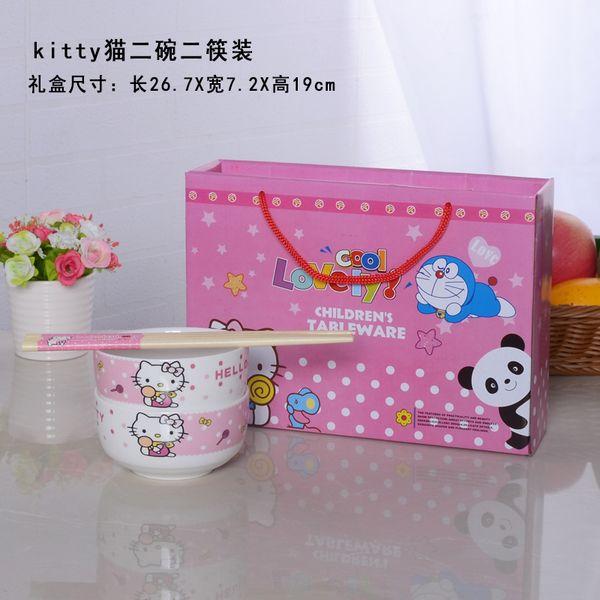 Мультфильм посуда посуда костюм прекрасный сыр кошка керамические предметы домашнего обихода Корейский кости подарок фарфора риса для детей