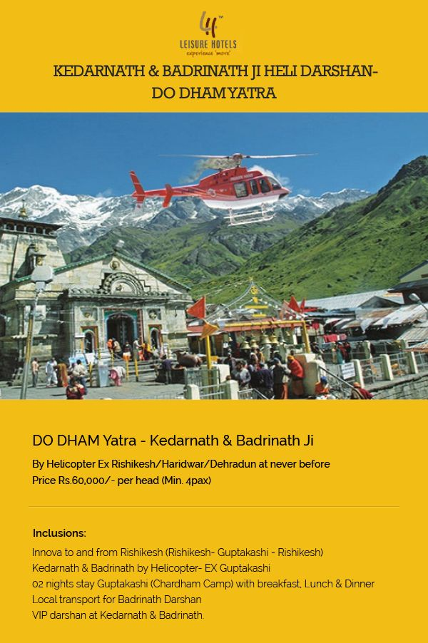 Kedarnath and_Badrinath Ji Heli Darshan Do Dham Yatra by Helicopter