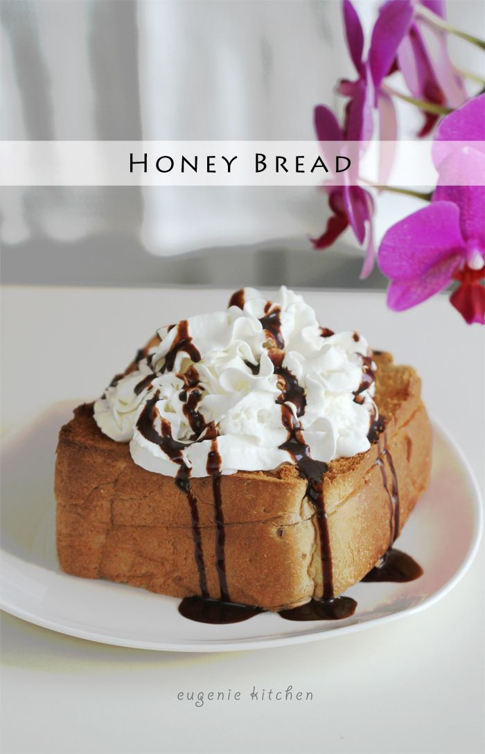 Honey Bread (Brick Toast) Recipe 허니브레드 - Eugenie Kitchen