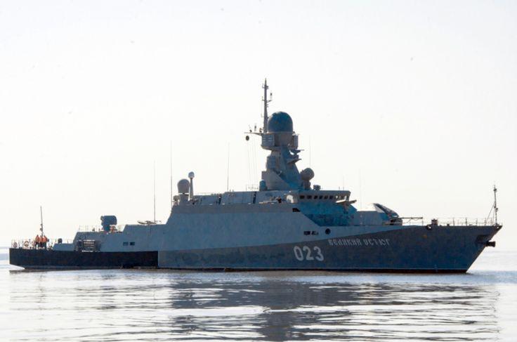 Новинки ВМФ России: компактно, экономно и очень сердито