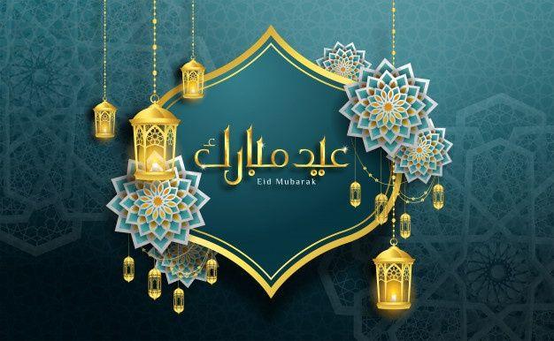 ターコイズブルーの背景に月とイードムバラク書道 Idul Fitri Stiker Stiker Dinding