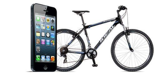 Διαγωνισμός ΑΥΡΑ με δώρο 5 κινητά τηλέφωνα iPhone 5 και 5 ποδήλατα mountain bike IDEAL