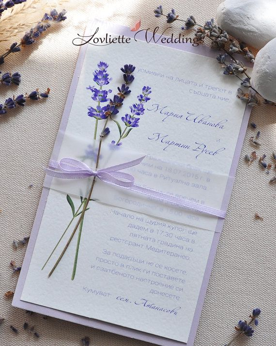 beautiful wedding invitation decorated with light lavender silk ribbon and dried lavender flower