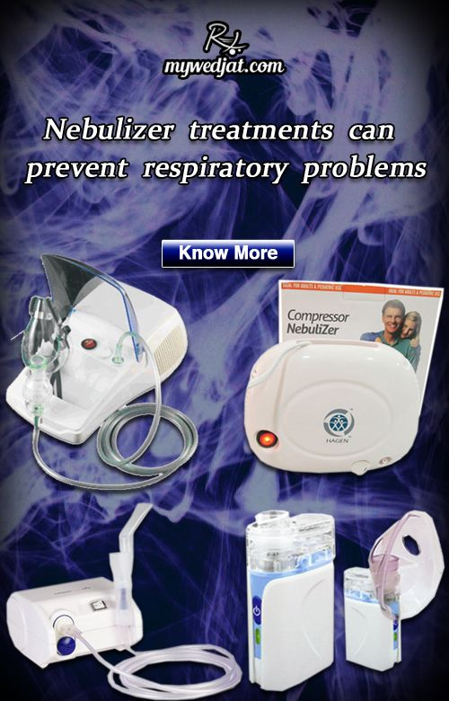 Nebulizers have benefits as a treatment for lung disease