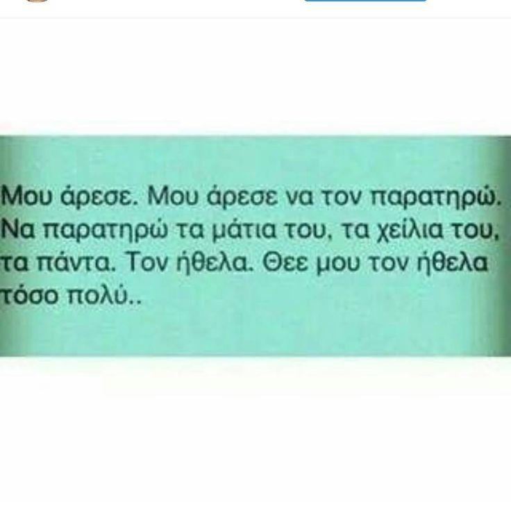 """2,988 """"Μου αρέσει!"""", 11 σχόλια - @g_r_q_u_o_t_e_s στο Instagram: """"💚"""""""