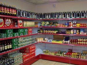contenedores presentadores: son exhibidores metálicos donde se exponen los productos de forma desordenada o a granel, para crear sensación de oferta o precio bajo.