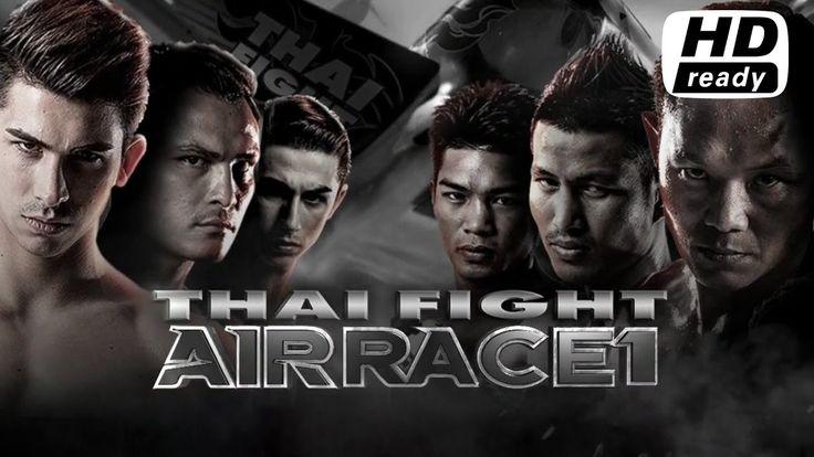 ไทยไฟท์ ล่าสุด 19 พฤศจิกายน 2559 ป.ต.ท. เพชรรุ่งเรือง P.T.T. ( Thai ) vs...