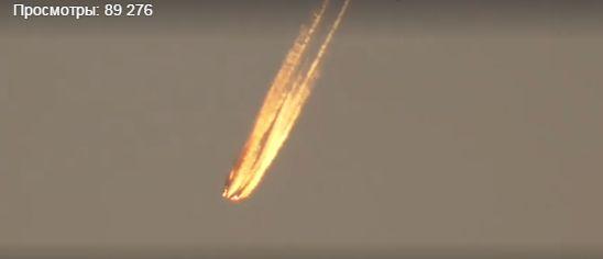 Тайны Планеты: Странный светящийся объект в небе Австралии. Видео...