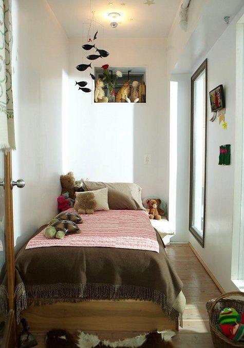 15 pins over smalle ingang die je moet zien ingangs plank hal spiegel en hal versieren for Decor ingang