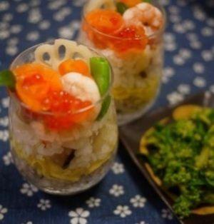 梅肉と梅しそでさっぱりカップ寿司
