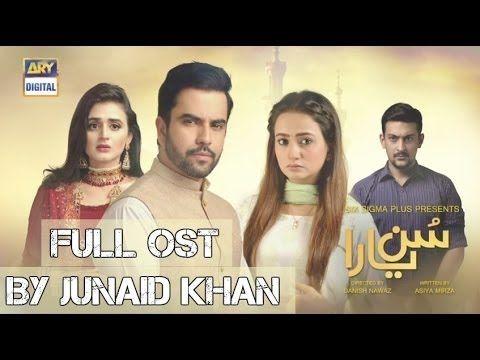 Sun Yara Full Video Song  By ARY Digital Junaid khan