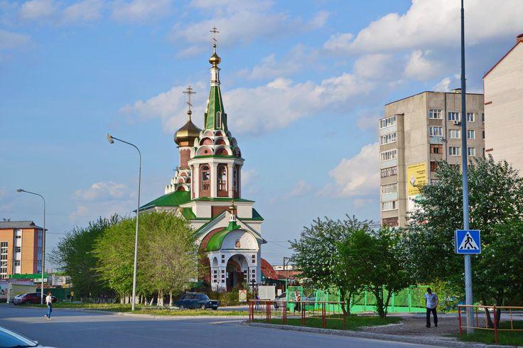 Храм Николаю Чудотворцу