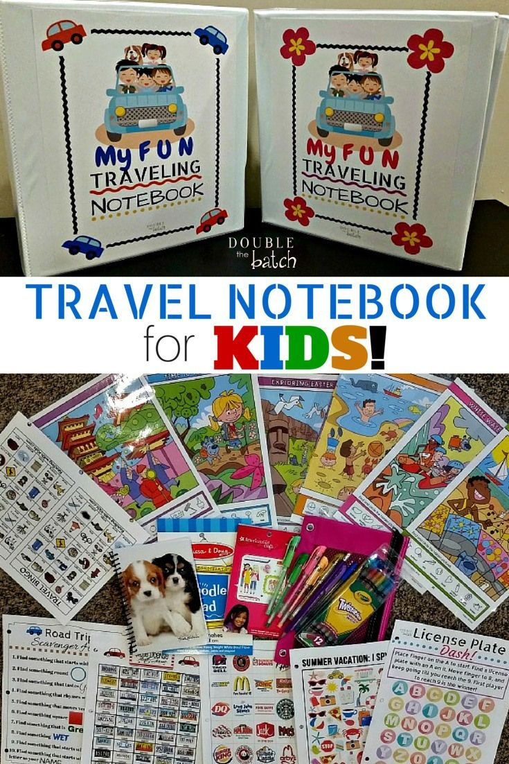 DIY Road Trip Binder for kids! Free printables. My kids are gonna love these on our trip! #DoubletheBatch