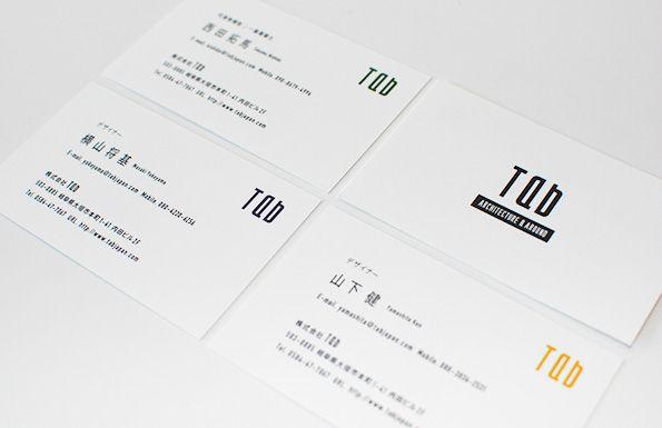 株式会社TAB 名刺デザイン