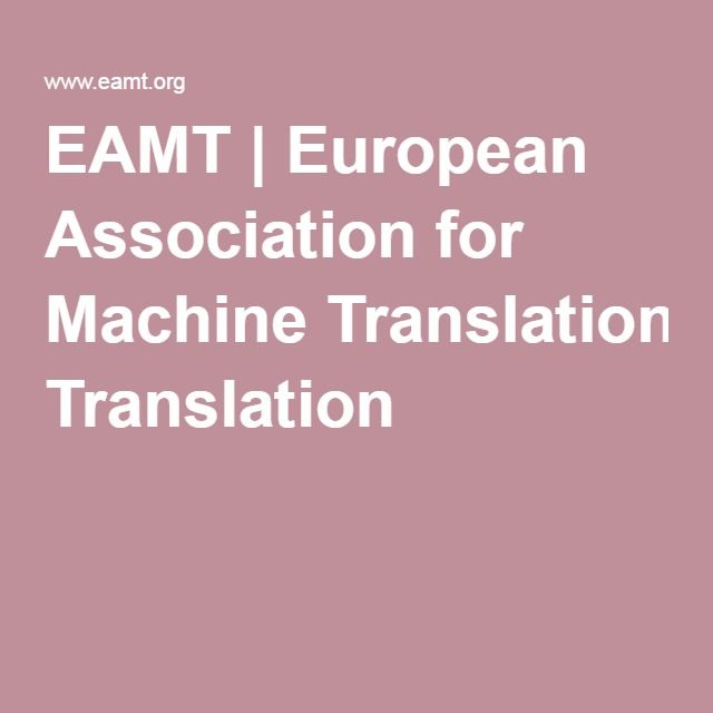 EAMT | European Association for Machine Translation