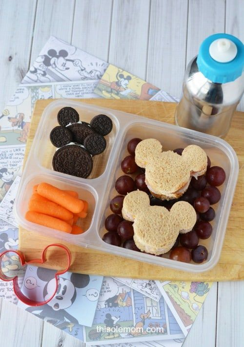 Here's a fun Mickey Mouse Lunch Idea Plus Free Printable for your next Disney vacation. Is your family planning a trip to Disney? Make this cute Mickey Mouse snack/lunch to take along for your kids to enjoy and print out the fun scavenger hunt. Pack your Mickey Mouse lunch in a divided food container and…