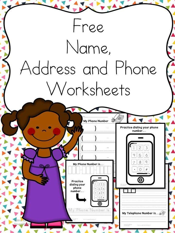Preschool or Kindergarten Reading or Writing Activity -Name Address Phone Number Worksheets - Free and Fun!