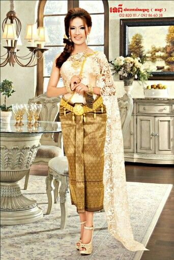 Beautiful Elegant Gold And Brown With Off White Floral Shawl Khmer Wedding Embellishment