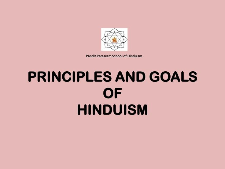 the ultimate goal of hinduism essay This essay hinduism and other 63,000+ term papers becoming liberated from earthly existence is the ultimate goal of hinduism.