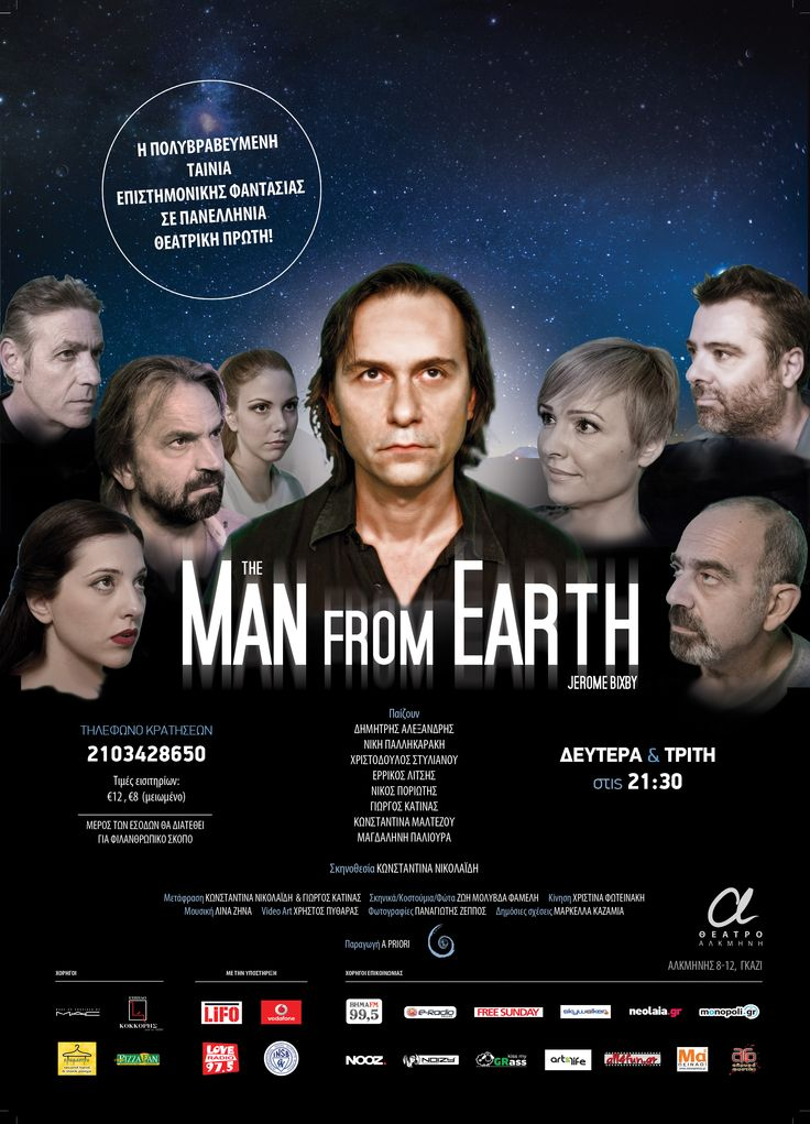 Man from Earth, 2013