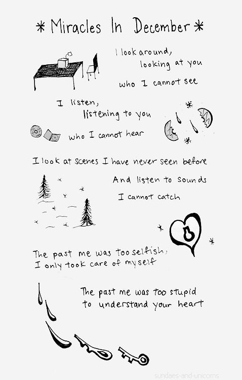 1000+ ideas about December Lyrics on Pinterest | Lyric quotes ...