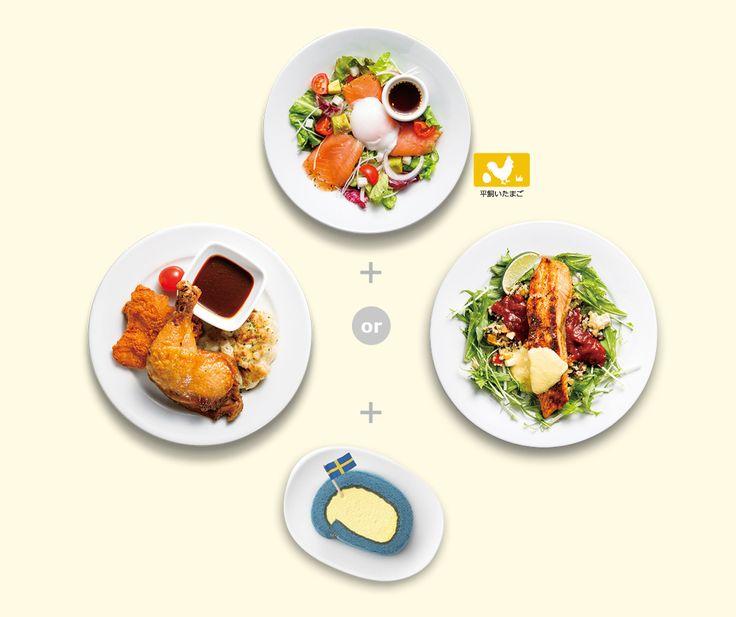 イケア(IKEA)レストランにて、イースターメニュー