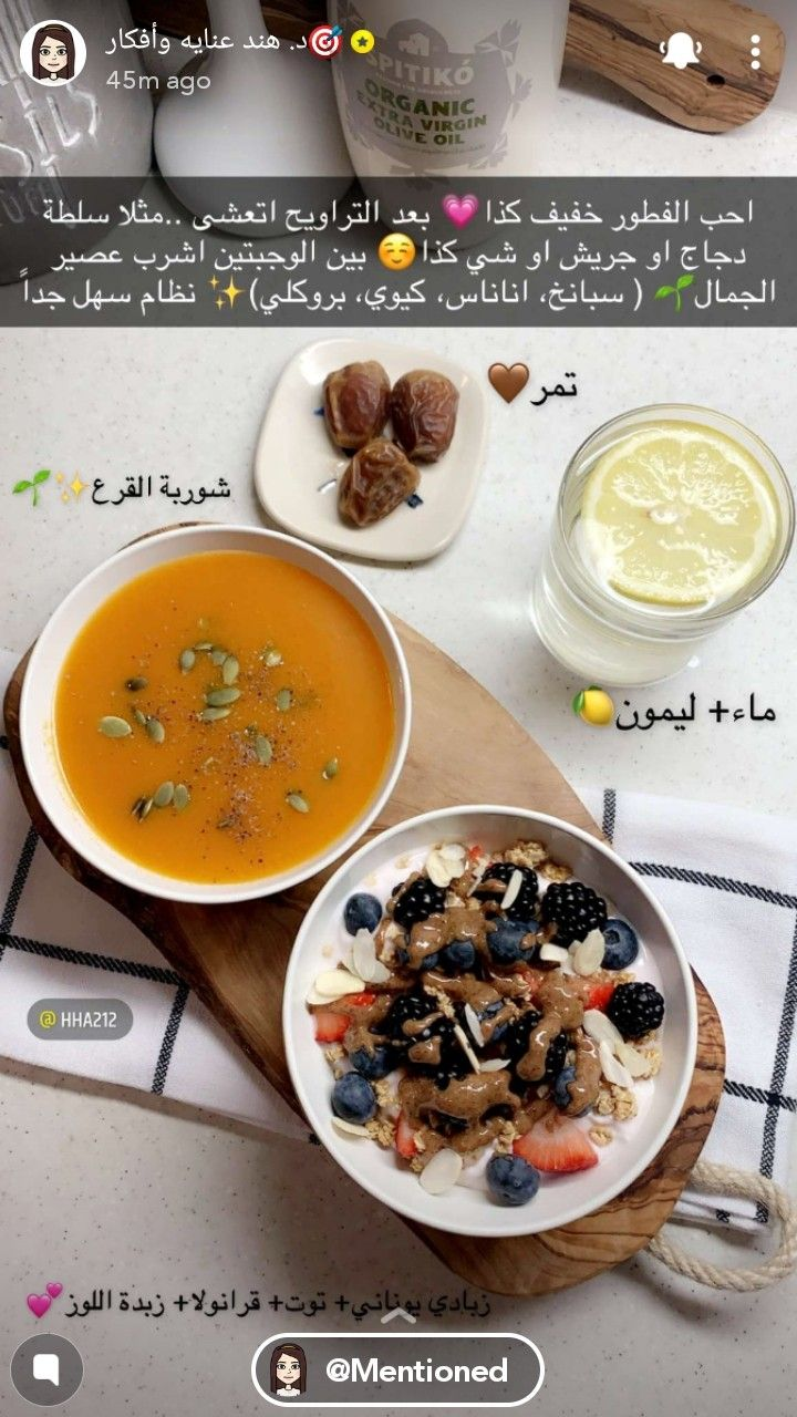 Pin By Roro Gueen On د هند عناية وأفكار Cookout Food Yummy Food Dessert Food Receipes