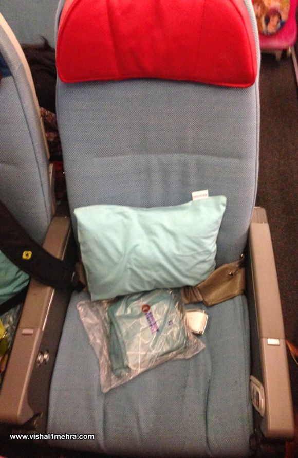Turkish Airlines A330 Economy Seat