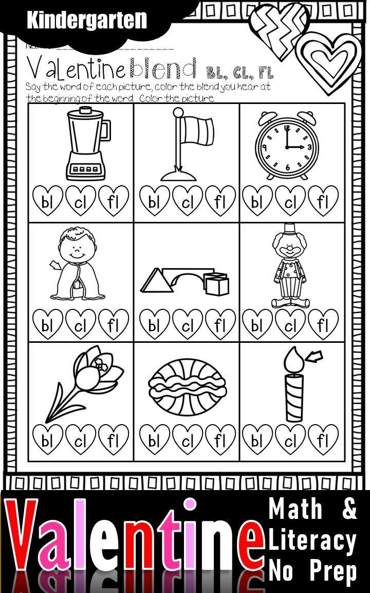 Valentine S Day Activities For Kindergarten Math And Literacy No Prep Printables Kindergarten Math Kindergarten Activities February Math [ 1152 x 720 Pixel ]
