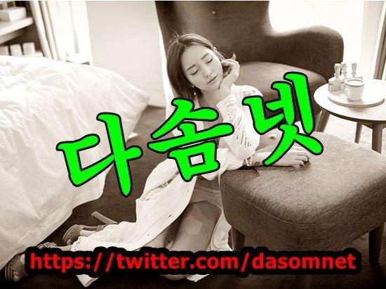 분당오피 선릉오피 부천오피방 <다솜넷> 동탄오피스걸 상봉건마