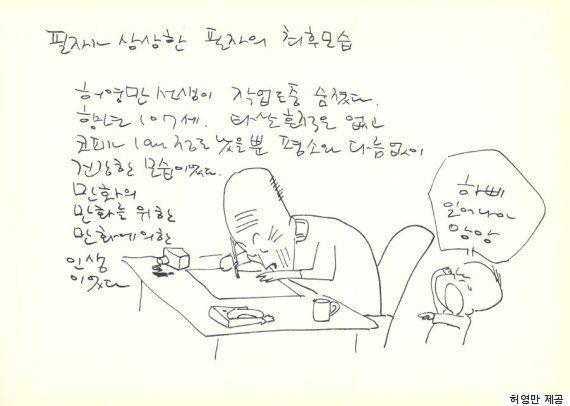 [허핑턴인터뷰] 술도녀 미깡, 식객 허영만을 만나다|박세회