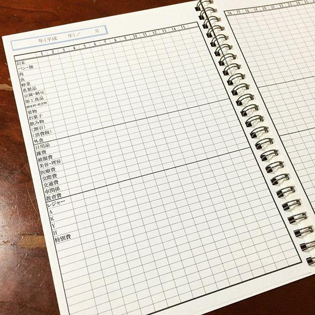 2015.12.5 づんの家計簿の集計表☆ 本当はユナイテッドビーズのプロジェクト