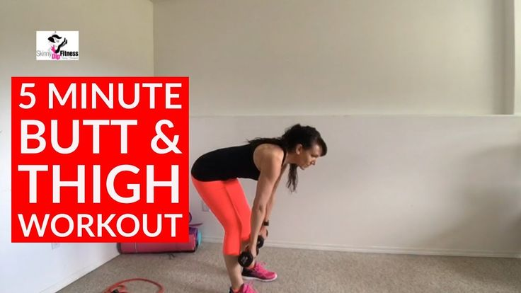 5 MINUTE BUTT WORKOUT   Butt and Thigh Workout at Home   Mad Minute Mixer