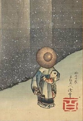 yajifun貼交帳 (Li Bai Admiring a Waterfall / Hokusai ...)