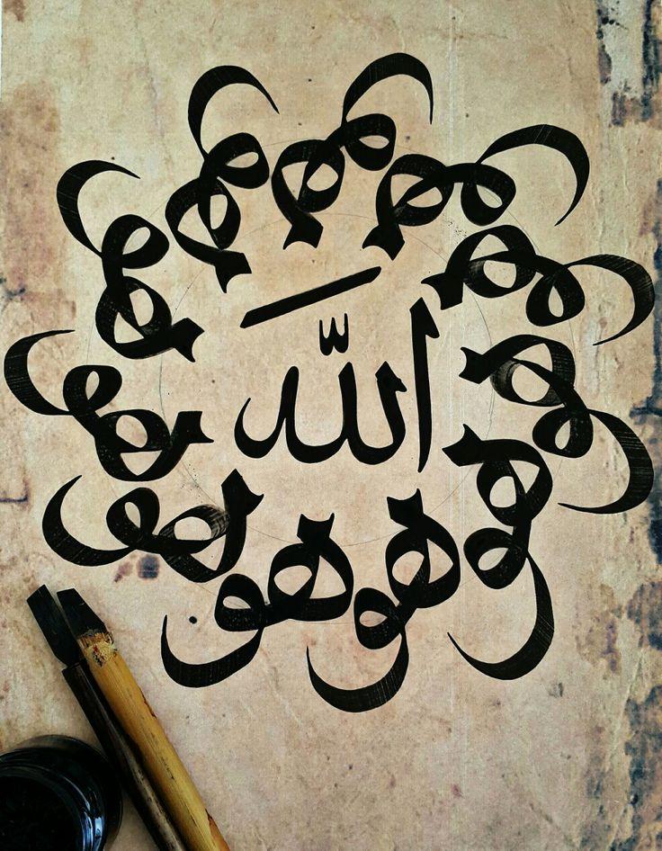 DesertRose,;,huwa Allahu,;, Yaptığım bir çalışma. Mehmet Akgül,;,