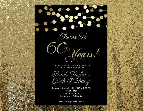 Cheers To 60 Years ANY AGE 60th Birthday Invitation For Women Black And Gold Men