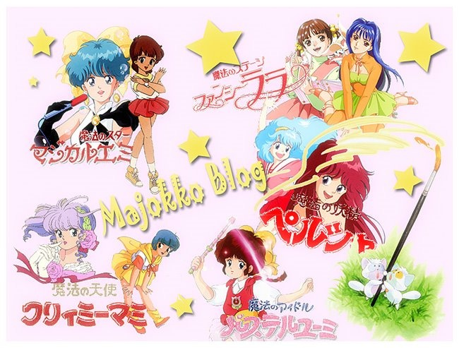 Pierrot girls