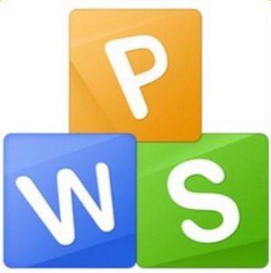 WPS Office 2016 Premium 10.1.0.5785 Crack + Activation Code