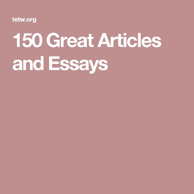Free essay on article 92