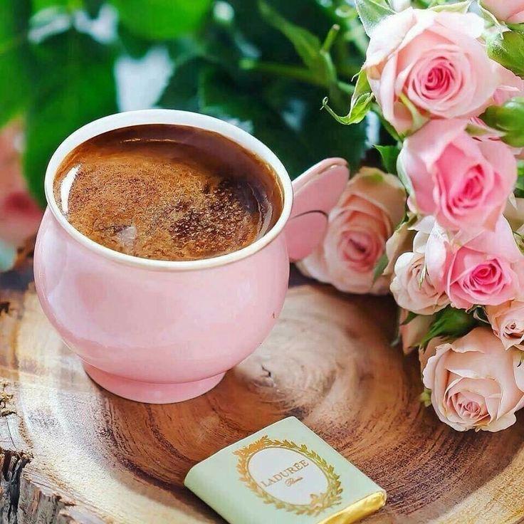 что картинки чашка кофе прекрасного настроения авраама накануне