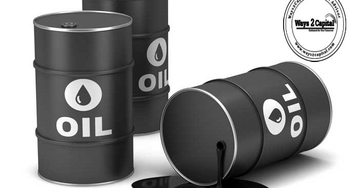 Crude oil futures were little changed during afternoon trade in the domestic market