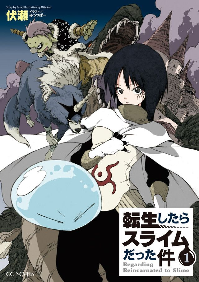 روايات Tensei Shitara Slime Datta Ken تصبح انمي متلفز اخبار الانمي Anime Anime Wall Art Upcoming Anime
