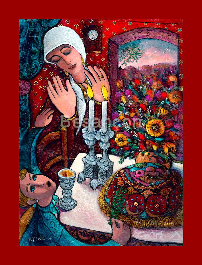 17 best images about judaica gems on pinterest menorah for Israeli artists oil paintings