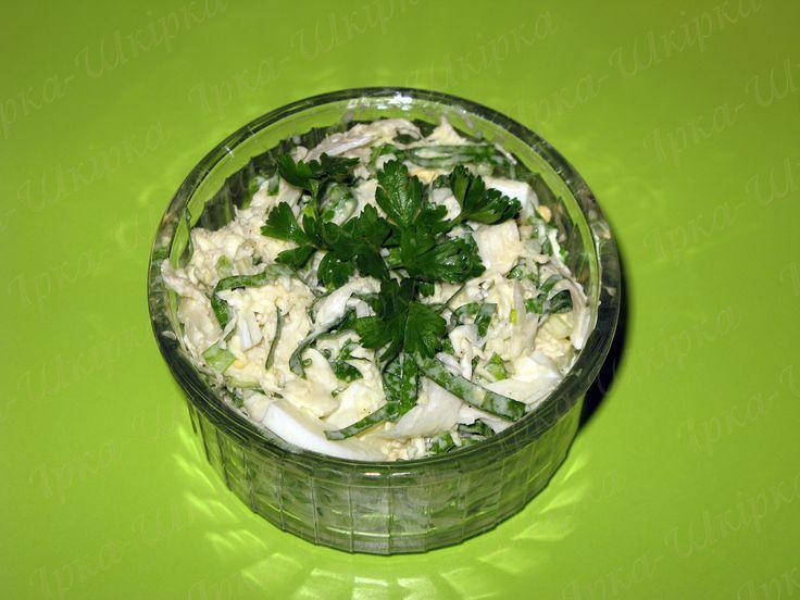 Салат з черемшею і хроном