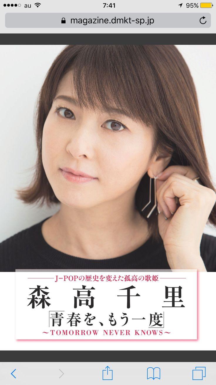 今週号の週刊現代と週刊ポストに原田知世様と森高様が降臨です。