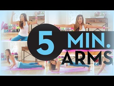 Get toned arms in just a few weeks with this 5 minute workout routine.