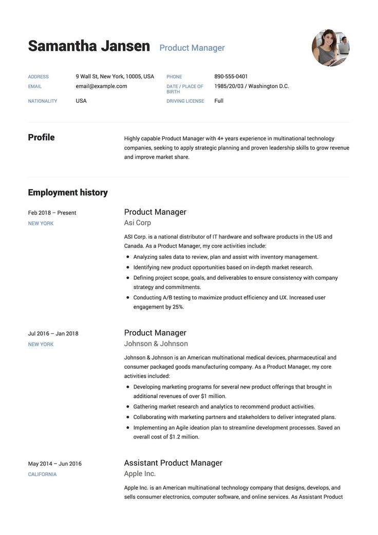 Product manager resume sample product manager resume