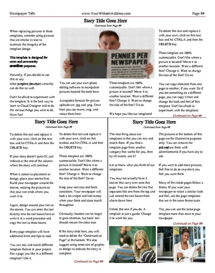 21 best images about personal general newspaper templates on pinterest free cloud page. Black Bedroom Furniture Sets. Home Design Ideas